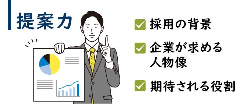 求人情報の質と提案力が高い転職エージェントを選ぶことがおすすめ